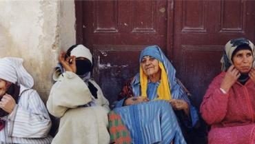 Amina & l'apartheid sanitaire