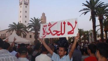 La Hogra ou perte de dignité au Maroc. Est-il possible d'en sortir ?